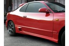 Toyota Celica T18 Custom Side Skirts