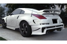 Nissan 350Z Rear Boot Wing Spoiler NMS Edition WB