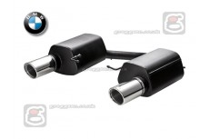 BMW E63 Coupe Sport Performance Exhaust Silencer Muffler